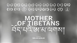 Niklas Goslar: Mother of Tibetans